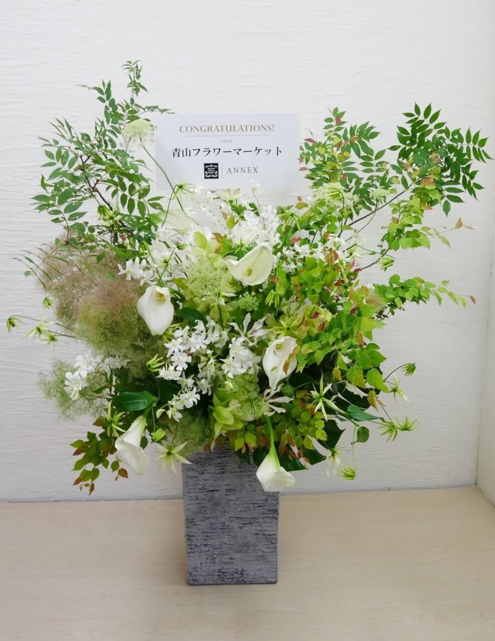 プレミアムスタンド花_601