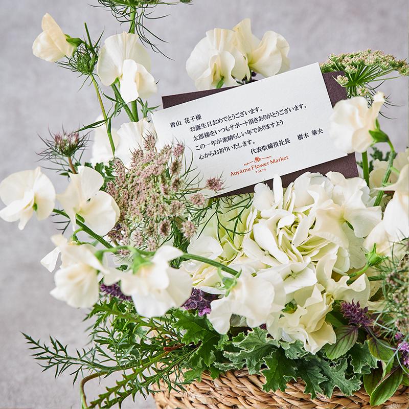 福利厚生で花を贈る